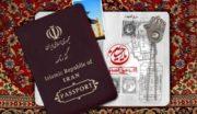 زائران اربعین با گذرنامه معتبر به مرز بیایند