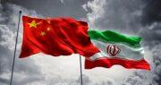 همکاری ۲۵ ساله با چین یک قرارداد فراجناحی و به نفع منافع ملی است