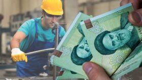 افزایش چند درصدی حقوق برای کارگران مناسب است؟
