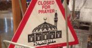 اصلاحات در عربستان؛ لغو تعطیلی فروشگاه ها به دلیل نماز / امکان فعالیت ۲۴ ساعته