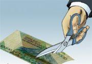 جزئیات حذف ۴ صفر پول ملی/ واحد پول تومان و ۱ تومان معادل ۱۰۰ ریال میشود؛ اجرای طرح پس از تصویب مجلس