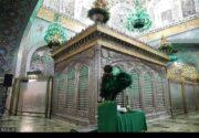 راز صندوق روی قبر مطهر امام رضا (ع)