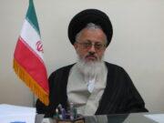 پیام تسلیت نماینده مقام معظم رهبری در عراق به مناسبت شهادت فخری زاده