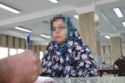 دوستی ۲۰ ساله با مرد متاهل کار به دست زن مشهدی داد