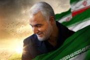 آخرین تحولات مربوط به پرونده ترور سردار سلیمانی از زبان معاون ظریف