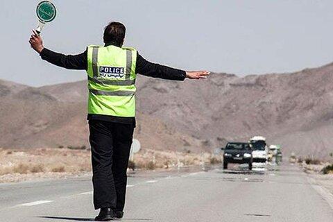 محدودیت تردد بین جادهای در مراکز استانها از ۱۰ صبح فردا