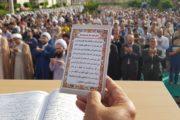 نماز عید فطر چگونه خوانده می شود؟