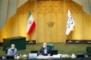 در جلسه غیرعلنی مجلس درباره شهید فخریزاده چه گذشت؟