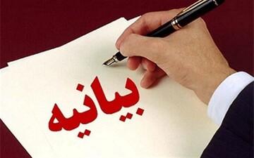 عذرخواهی خانواده تبریزی از مردم و ابراز برائت از هتک حرمت معصومین (ع)