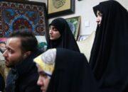 خانواده سردار سلیمانی درباره انتخابات بیانیه صادر کرد