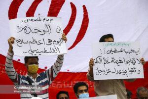 تجمع مردم مشهد در حمایت از مردم مظلوم فلسطین