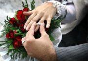 برگزاری کمپین مشاوره رایگان ازدواج در سراسر کشور
