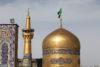 آشنایی با صفحات رسمی آستان قدس رضوی در فضای مجازی