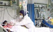 کشف مخزن ویروس کرونا در بدن انسان!