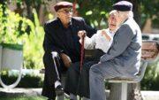 آخرین تغییرات پایه حقوق بازنشستگان تامین اجتماعی با اجرای همسان سازی