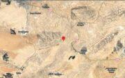 انفجار در نزدیکی تأسیسات هستهای اسرائیل/ بیانیه ارتش اسرائیل