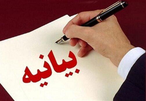 انتشار خبر «جعل عنوان کارمند اداره ارشاد مشهد روی میز پینگ پنگ» با هدف تخریب