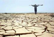 بحران آب در راه است؟