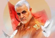افشای جزئیات جدید از ترور سردار سلیمانی
