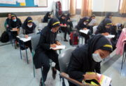 همه چیز درباره امتحانات نوبت اول دانشآموزان؛ کدام امتحانات حضوری است؟