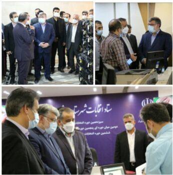 بازدید استاندار خراسان رضوی از ستاد انتخابات شهرستان مشهد