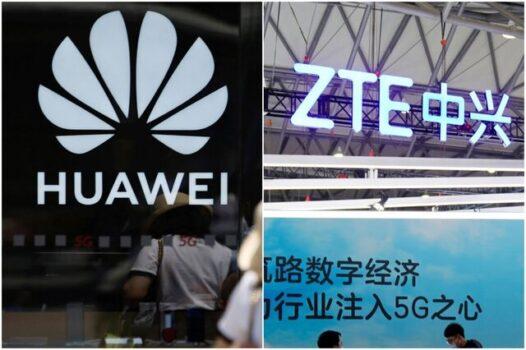 آمریکا ۵ شرکت چینی را «تهدید امنیت ملی» دانست
