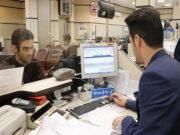 افراد فاقد کد شهاب برای جلوگیری از انسداد حسابشان به بانکها مراجعه کنند
